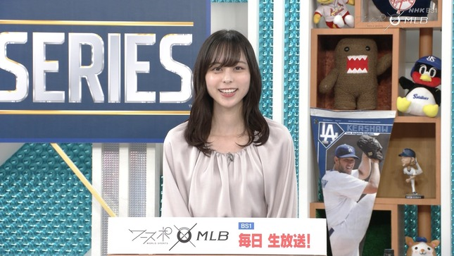 山本萩子 ワールドスポーツMLB 2