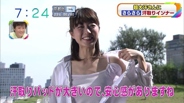 小塚舞子 おはよう朝日です 06