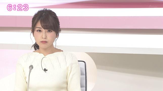 垣内麻里亜 news everyしずおか 14