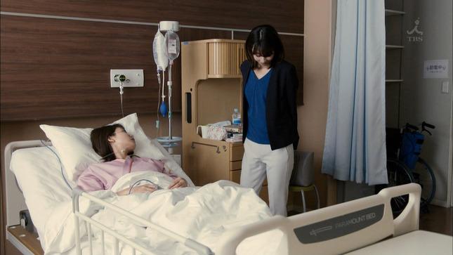 加藤綾子 ブラックペアン 16