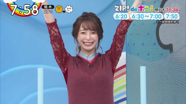 宇垣美里 ZIP! 9