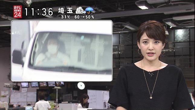 小熊美香 ZIP! 北乃きい NNNニュース 3