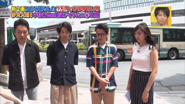 岩本乃蒼 火曜サプライズ 6