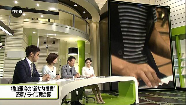鈴江奈々 NewsZERO キャプチャー画像 20