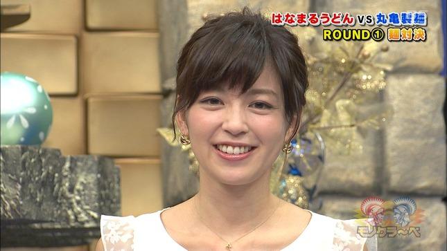 中野美奈子 モノクラーベ 3