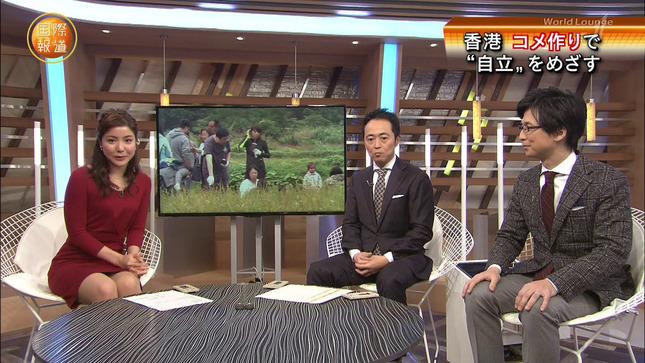増井渚 国際報道 18
