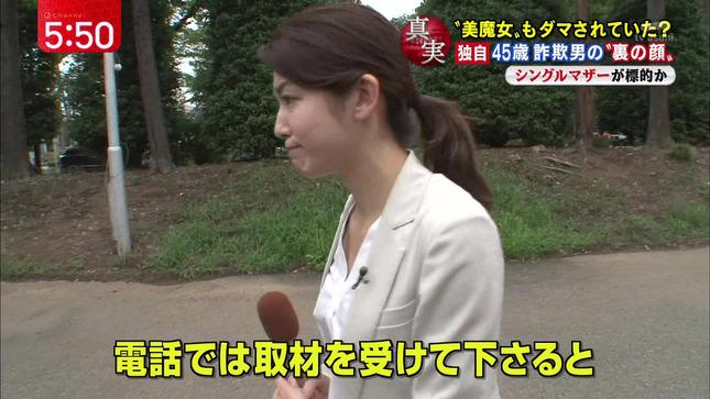加藤真輝子 スーパーJチャンネル 25