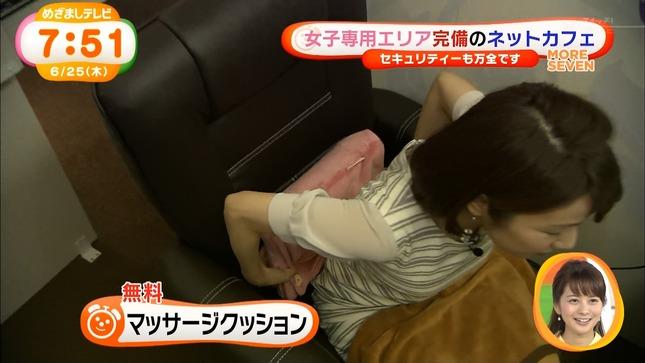 長野美郷 めざましテレビ 19