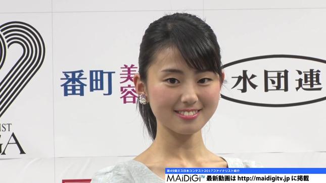 宮崎あずさ ミス日本コンテスト2017 ニュースシブ5時 2