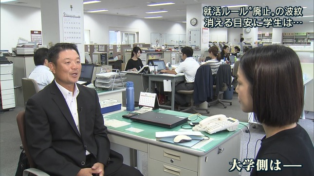 八木麻紗子 報道ステーション 15