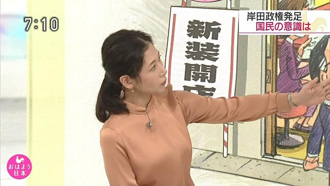 桑子真帆 おはよう日本 11