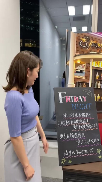 竹﨑由佳 Sportslive Pub 5