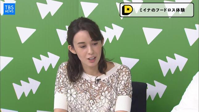 堀口ミイナ Dooo 9