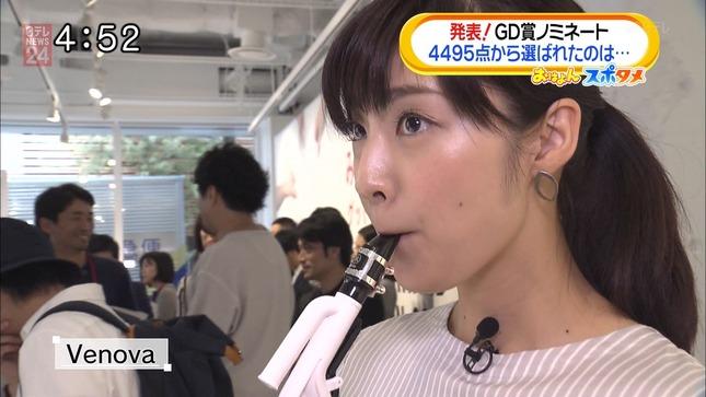 岩本乃蒼 NewsZero  Oha!4 13
