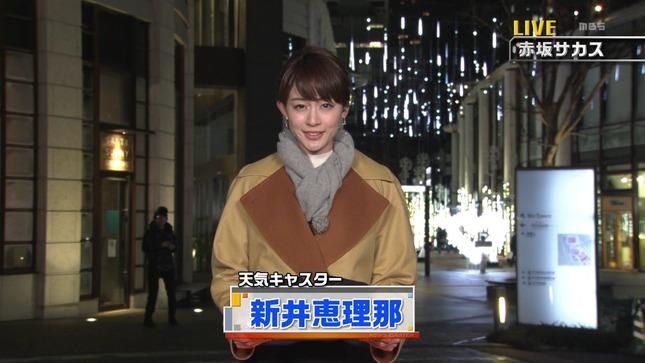 新井恵理那 ジョブチューン 新・情報7daysニュースキャスター 11