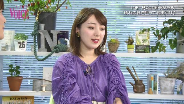 美川愛実 ナマ・イキVOICE 6