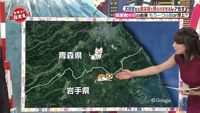 赤木野々花 日本人のおなまえっ! 14