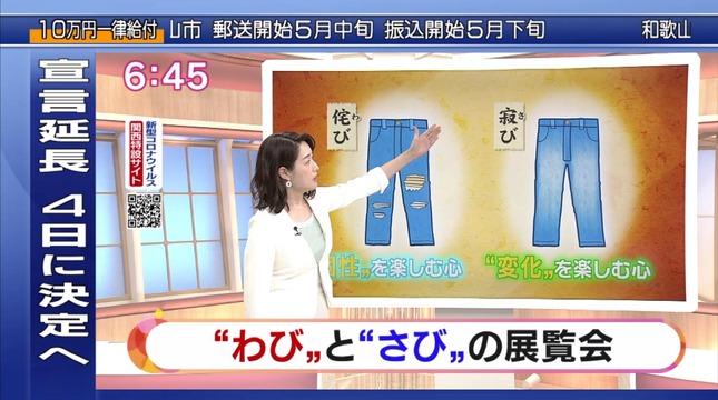 牛田茉友 ニュースほっと関西 すてきにハンドメイド 18