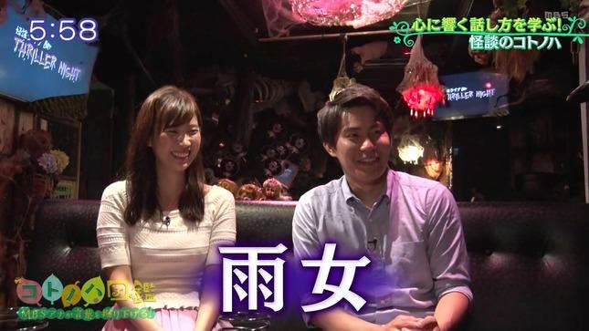 玉巻映美 コトノハ図鑑 10
