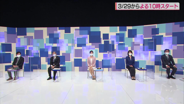 大江麻理子 WBS春の改編発表会見 1