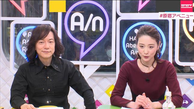 森葉子 原宿アベニュー ANNnews 1