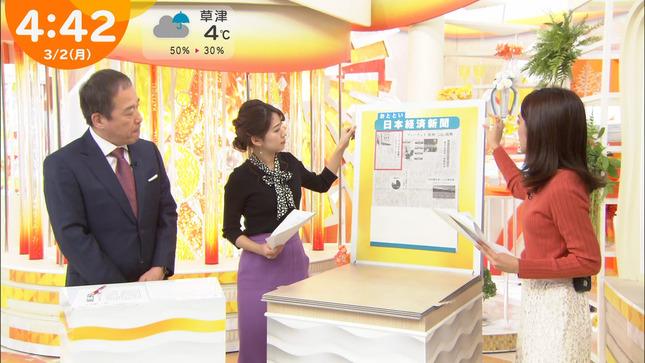 田村真子 はやドキ! ひるおび! JNNニュース TBSニュース 11