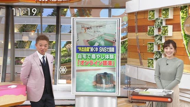 江藤愛 ひるおび! 6