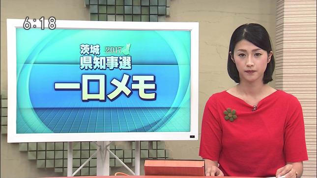 森花子 茨城ニュースいば6 奥貫仁美 齊藤済美 14