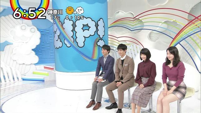 熊谷江里子 團遥香 ZIP! 6