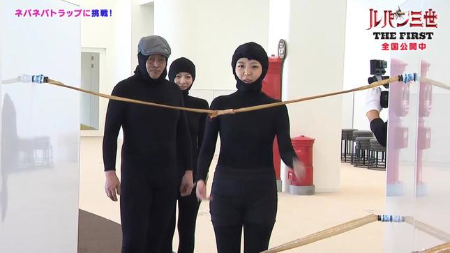 黒木千晶 中村秀香 アナウンサー向上委員会ギューン↑ 6