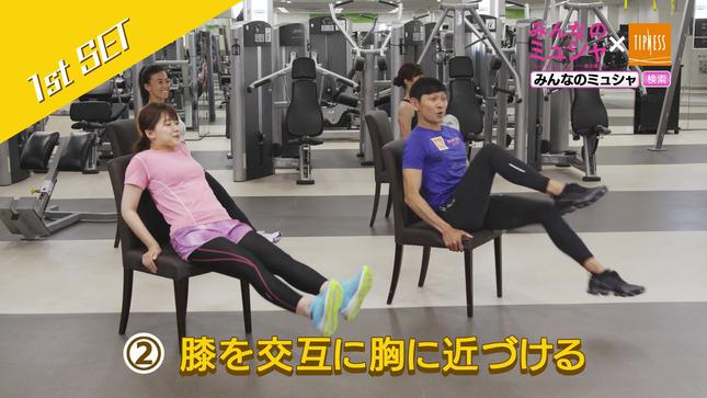 尾崎里紗 ミュシャ体操 19