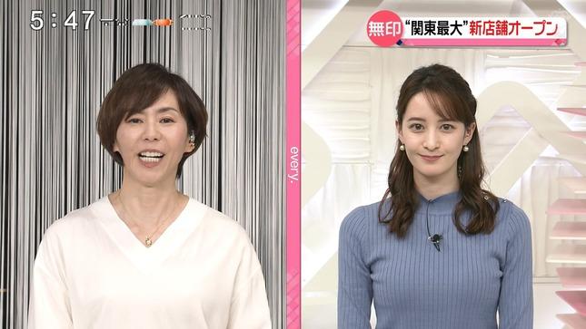 後呂有紗 Oha!4 news every 4