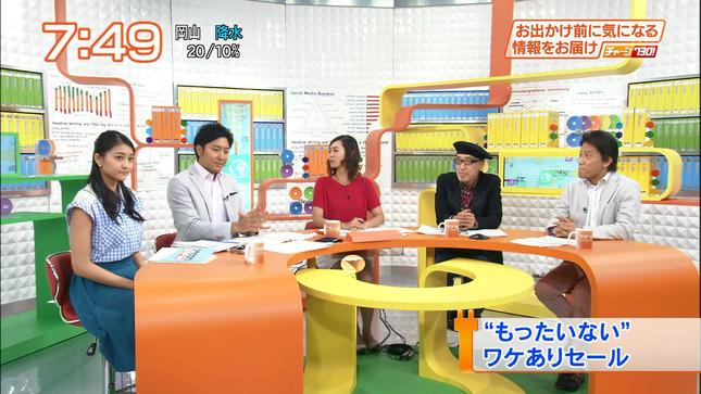 滝井礼乃 チャージ730! 19