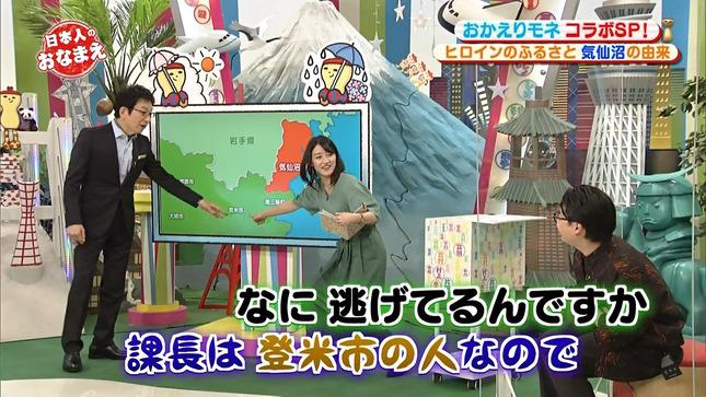 赤木野々花 日本人のおなまえ うたコン NHKニュース7 10