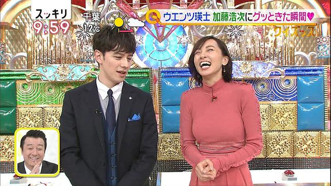 西尾由佳理 グッときた名場面 スッキリ!! 5