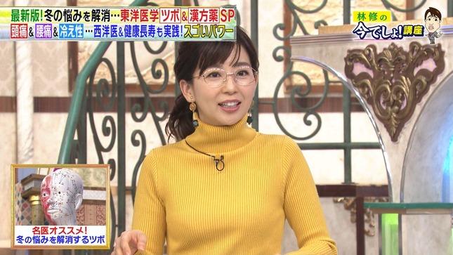 松尾由美子 林修の今でしょ!講座 6