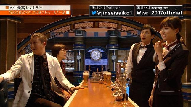笹川友里 はやドキ! トミカ 人生最高レストラン ブランチ 11