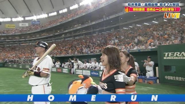 尾崎里紗 プロ野球「巨人×広島」 9