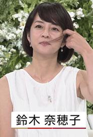 鈴木奈穂子 あさナビ 19