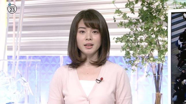 宇内梨沙 News23 皆川玲奈 11