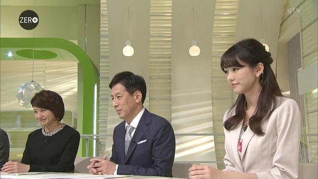 桐谷美玲 NewsZero 01