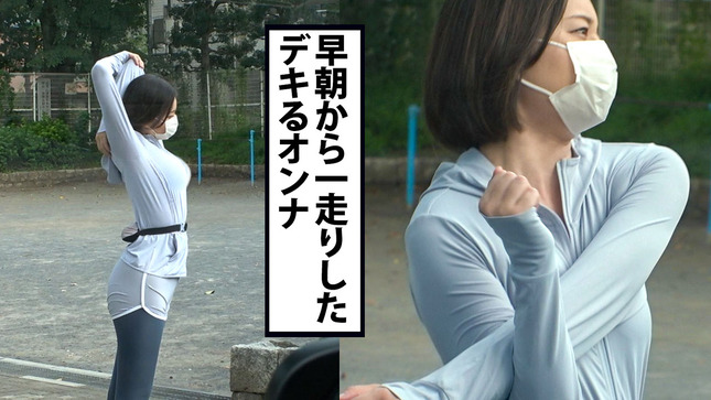 不動産会社で営業をしている平井さん 3