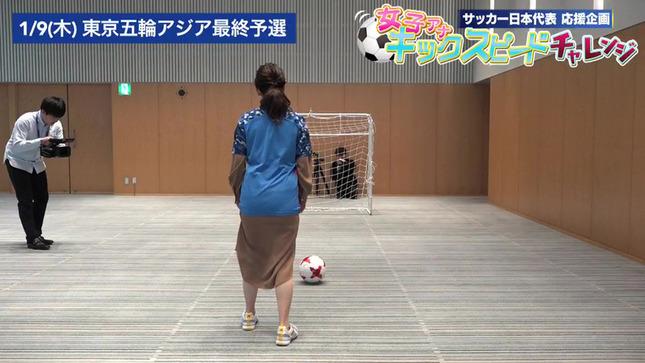 松尾由美子 女子アナキックスピードチャレンジ 4
