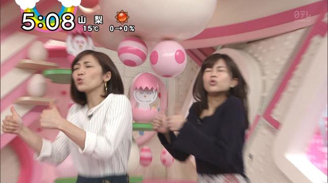 中川絵美里 Jリーグタイム Oha!4 8