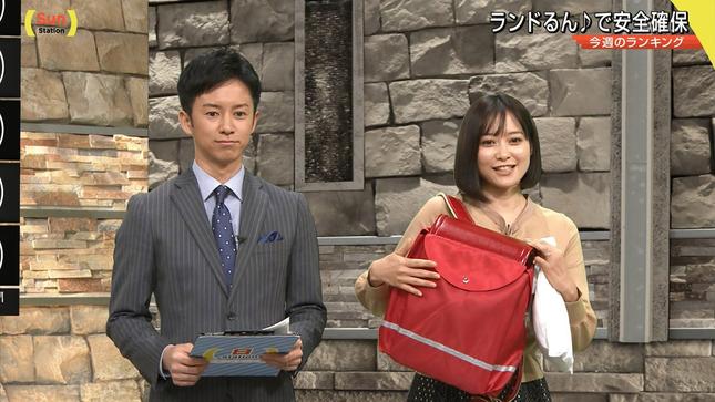 久冨慶子 サンデーステーション 8
