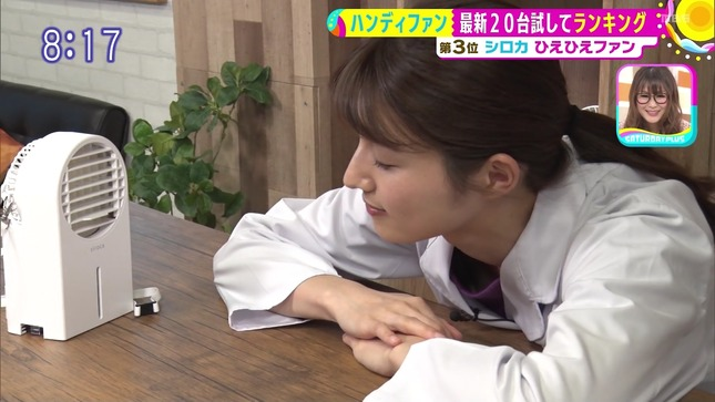 清水麻椰 サタデープラス 10