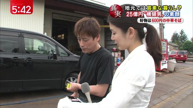 加藤真輝子 スーパーJチャンネル 20