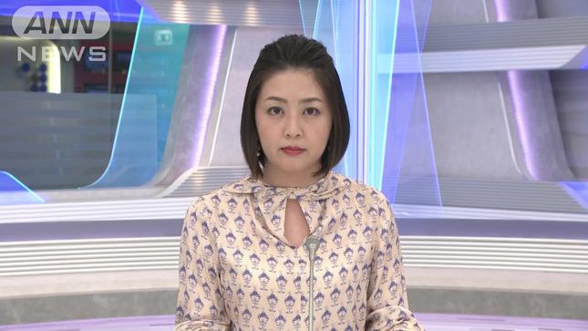 矢島悠子 スーパーJチャンネル ANNnews AbemaNews 4