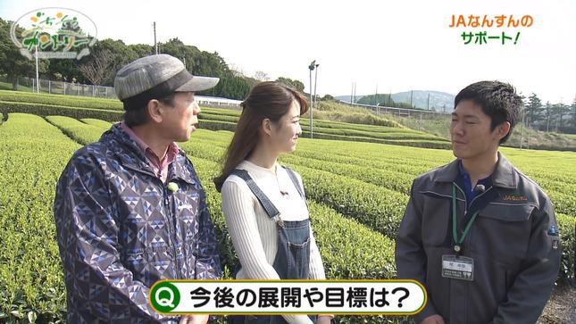 澤井志帆 ごちそうカントリー 12