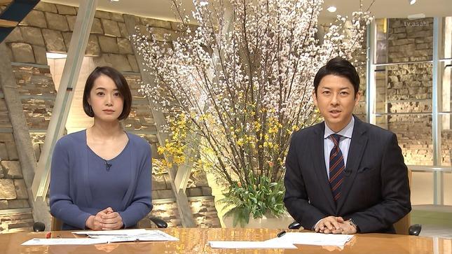 八木麻紗子 報道ステーション 14